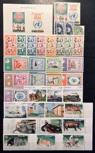 Nicaragua: Lot MNH Stamps