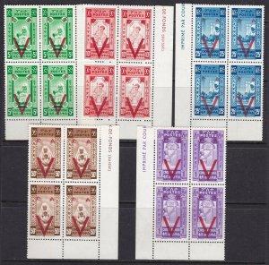 1945 Ethiopia/Ethiopie - yt N°240/244 5 Values MNH / Quartina Corner Di Sheet