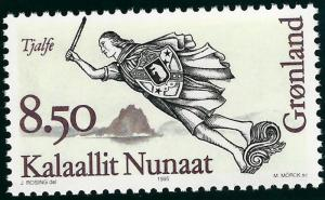 Nice Greenland #300 MNH VF...Kalaallit is Hot now!