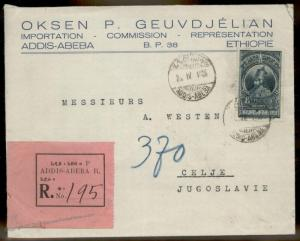 Ethiopia 1936 Registered to Celje Yugoslavia Cover Stamps Front Back 88886