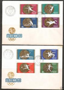 Hungary Sc 1950-57 FDC. 1968 Mexico Olympics, complete set on cacheted cover
