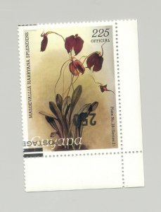 Guyana #1697a Orchids 1v Inverted o/p & Surcharge