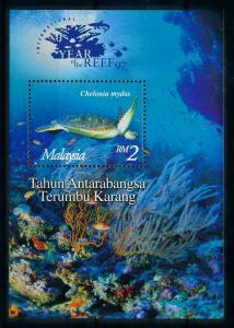 [99567] Malaysia 1997 Marine Life Turtle Fish Souvenir Sheet MNH
