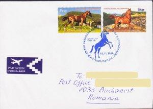 HORSE 2016 NAGORNO KARABAKH ARMENIA FDC TO ROMANIA R17254