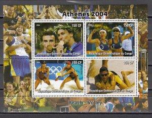 Congo Dem., 2004 Cinderella. Athens-Volleyball sheet of 4. ^