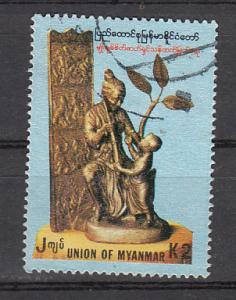 Burma SC# 308  1992 2K Statue used