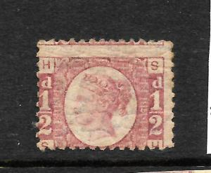 GREAT BRITAIN  1870  1/2d    QV    MLH   PLATE 5   SG 49