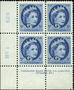 Canada Scott #O44 Plate Block of 4 Mint Never Hinged