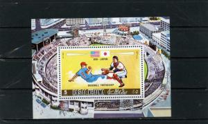 RAS AL KHAIMA 1972 Mi#Bl.128A SPORTS BASEBALL S/S MNH