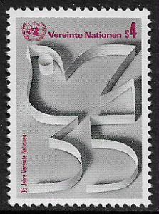 United Nations, Vienna #12 MNH Stamp - 35th Anniversary