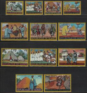 Guinea- Scott 493-503, C100- Homes and People of Africa- complete set of 12 MNH