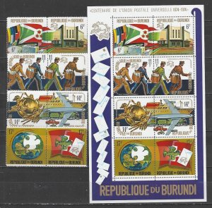 Burundi  460-3a, C199-202a  MNH  UPU Centenary Complete Sheets & Singles Perf