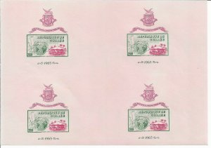 Guinea 1965, 200fr RARE IMPERF TRIALS PROOFS, Sc # C70,VF MNH**, V$395