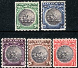 1930 Bahamas KGV complete set (5) Seal of Bahamas MLH Sc# 85 / 89 CV $90.25 Stk3