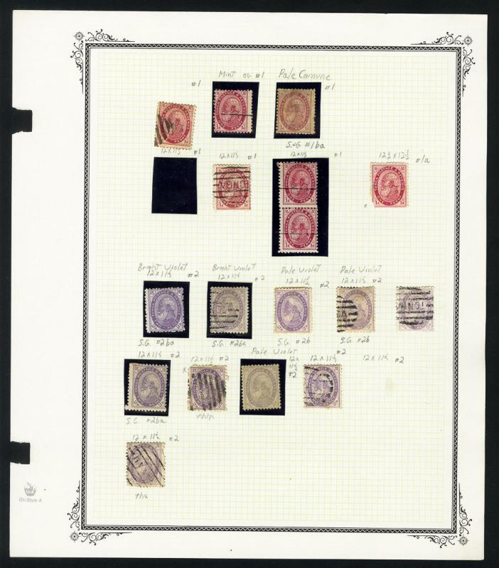Togo Early Variety Stamp Collection