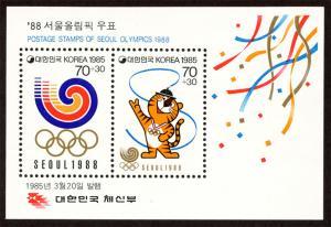 Korea B20a s/s mnh 1985 Seoul Olympics 1988 (cond*)