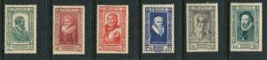 France #B161-6 Mint