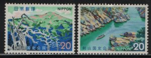 JAPAN, 1133-1134, MNH, 1973, Mt. Tsurugi quasi national park