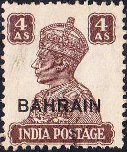 Bahrain #48 Used