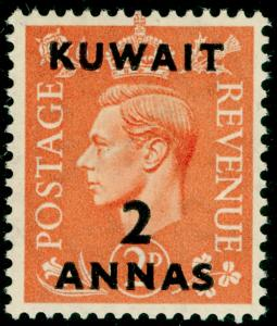 KUWAIT SG67, 2a on 2d pale orange, LH MINT.