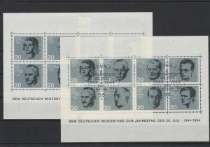 Germany Mounted Mint + Used Anti Hitlerite Martyrs Stamps Sheets Ref 25367