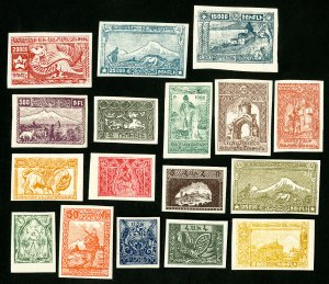 Armenia Stamps # 278-94 XF OG LH Imperforate