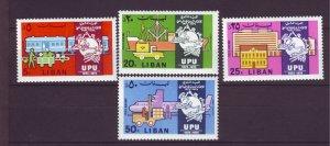 J23987 JLstamps 1974 lebanon set mnh #c708-11 upu
