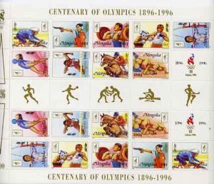Mongolia 1996 Atlanta Olympics (Centenary) perf sheetlet ...