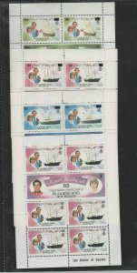 SEYCHELLES-ZES #70-75  1983 ROYAL WEDDING SURCHARGED    MINT VF NH O.G   M/S
