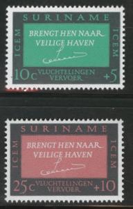 Suriname Scott B120-121 MNH** 1966 semi-postal set