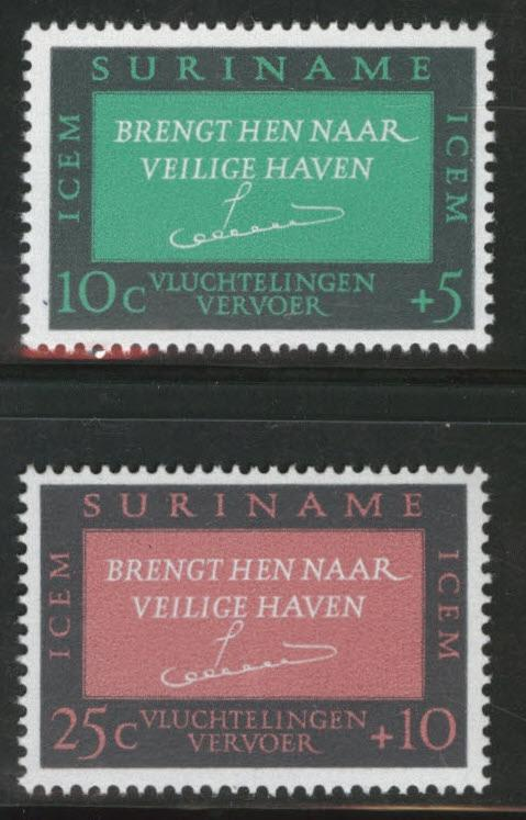 Suriname Scott B120-121 MNH** 1966 semi-postal set