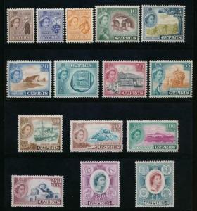 CYPRUS 168-182 MINT NH, 1955 1ST QEII CPL. SET