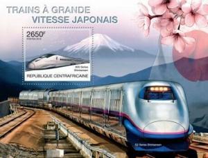 Central Africa - Japanese Speed Trains - Souvenir Sheet - 3H-327