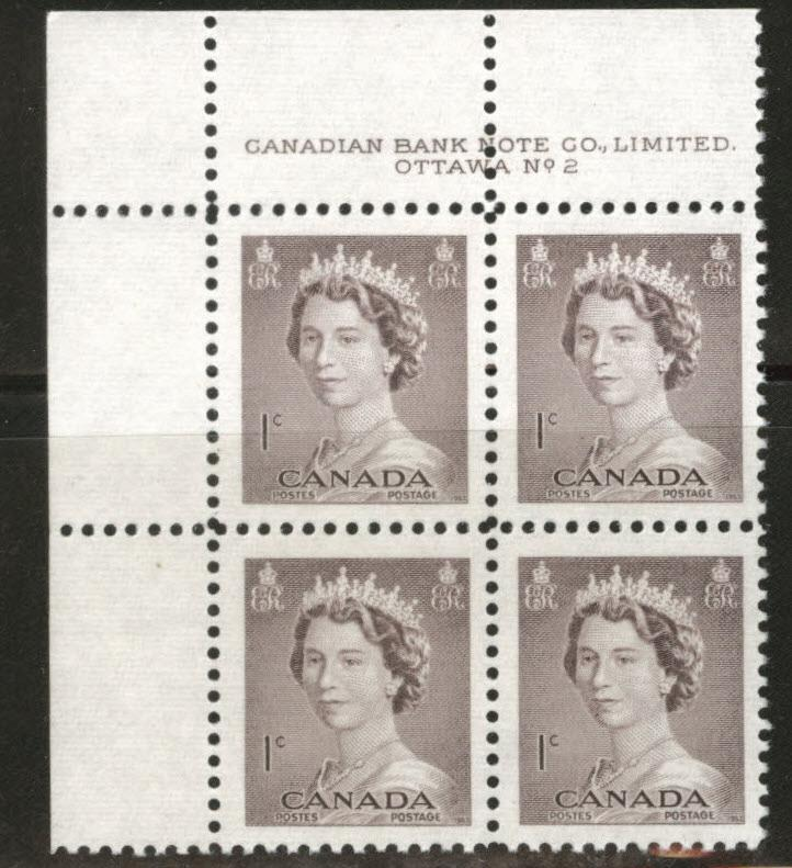 CANADA Scott 325  MNH** 1953 1c QE2 inscription block