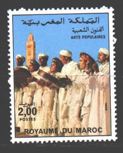 Morocco. 1985. 1073. Folk dance. MNH.