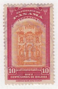 Panama, Scott # 346, Used