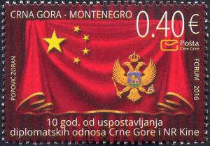 MONTENEGRO / 2016, 10 years of diplomatic relations Montenegro and PRC , MNH