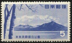 JAPAN 1953 Sc 581 MNH  5y Shikotsu-Toya National Park VF, Sakura P70