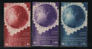 Egypt 1949 UPU 75th Anniversary set Sc# 281-83 NH