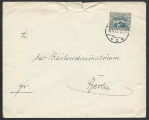 UPPER SILESIA 1920 cover ex RATIBOR........................................58401