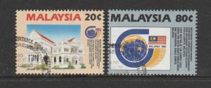 malaysia 1990 Cooperation Group VFU/CTO SG 442/3