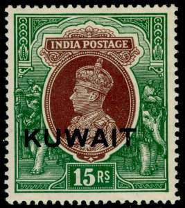 KUWAIT SG51, 15r brown & green, LH MINT. Cat £350. WMK UPRIGHT.