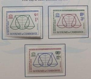 O) 1963 CAMBODIA, UNESCO, UNIVERSAL DECLARATION OF HUMAN RIGHTS, SCT 126-128, XF