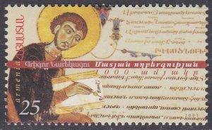 Armenia Sc #628 MNH