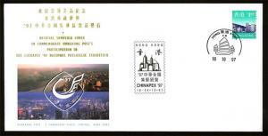 Hong Kong - 1997 CHINAPEX '97 Souvenir Cover