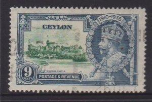 Ceylon Sc#261 Used