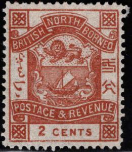North Borneo Scott 37 MH* per 14