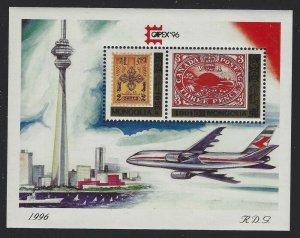 Mongolia 1996 CAPEX '96 S/S Sc# 2247 NH