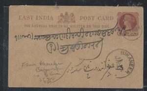 BAHAWALPUR (P0112B) 1894 QV INDIA PSC FROM AHMADPUR BAHAWALPUR TO BIKANEER