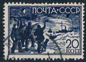 Russia 644 Used Rescuing ice breakers 1938 (R0899)